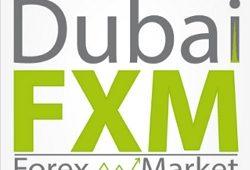Dubai FXM-лого
