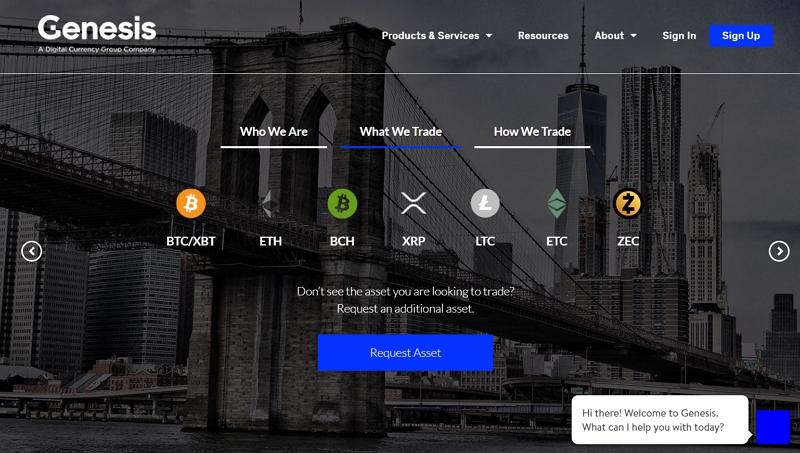 Genesis Trading - сайт