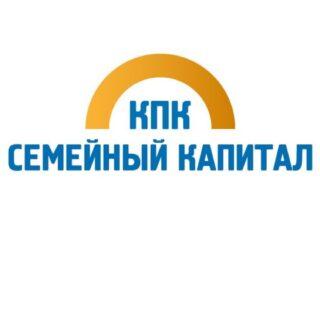 Кредитный потребительский кооператив КПК «Семейный капитал» отзывы клиентов