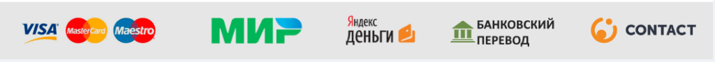 Виза, Мир, Яндекс деньги