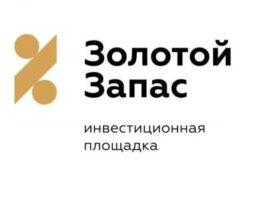 Инвестиционная компания Золотой Запас