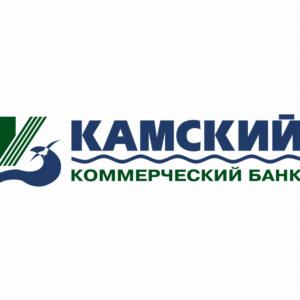Банк «Камкомбанк»