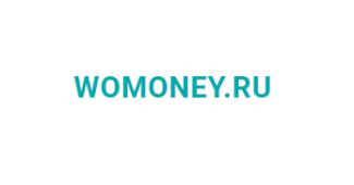 Womoney – МФО с выгодой для каждого