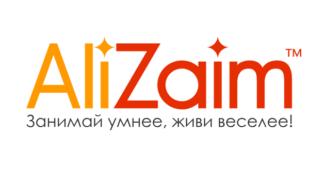 AliZaim – удобный сервис для получения займов