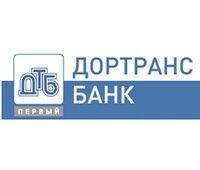 Банк «Первый Дортрансбанк»