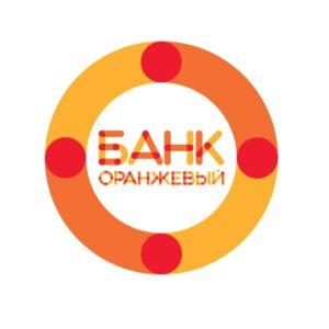 Банк «Оранжевый»
