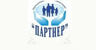КПКГ Партнер логотип